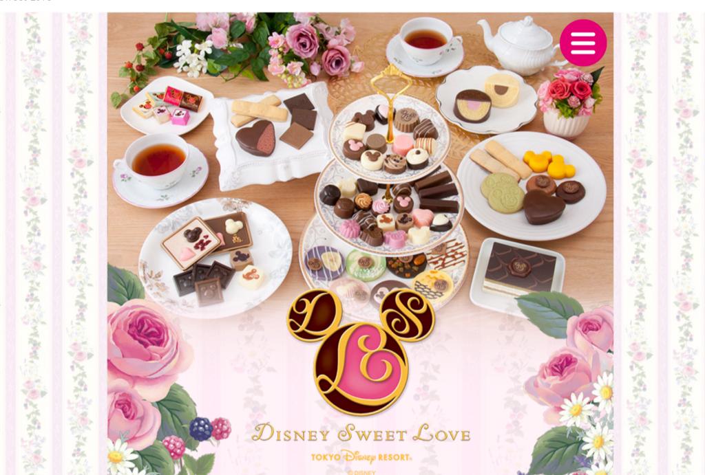 TDRのバレンタインチョコ「DISNEY SWEET LOVE」が1月7日発売!今年はシー限定の選べるチョコも登場♪大切な人へのギフトにぜひ!