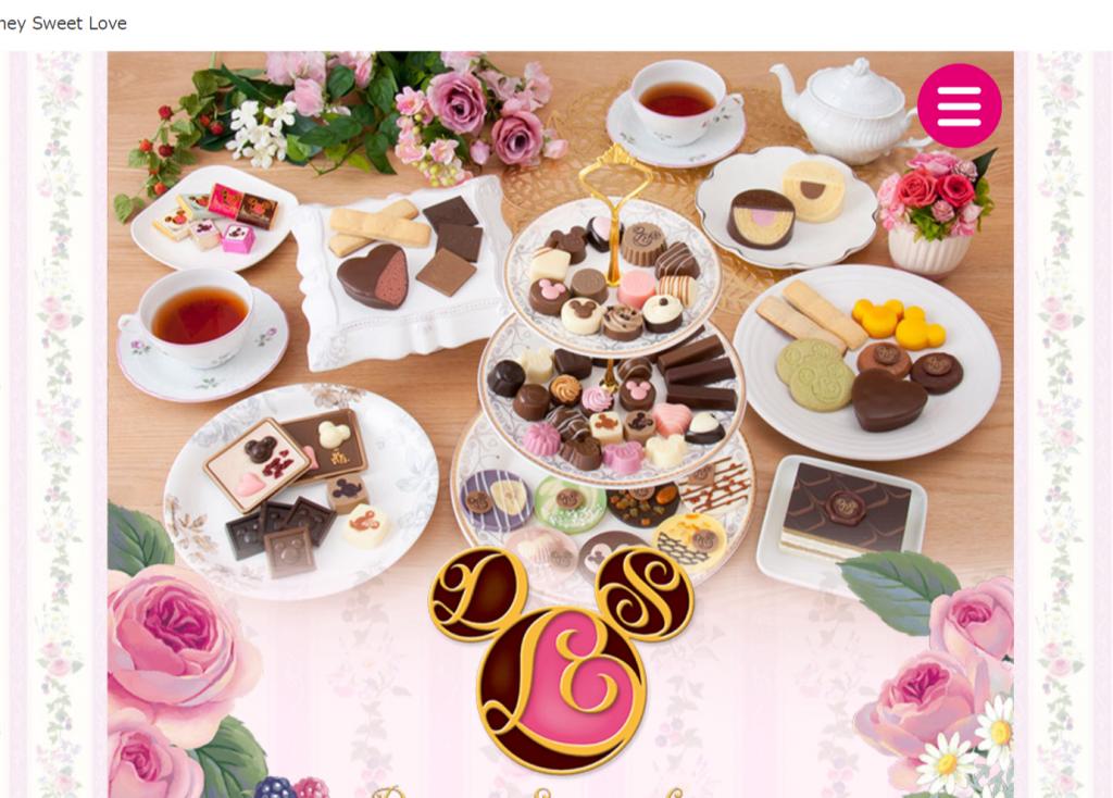 もうすぐバレンタインデー!東京ディズニーリゾートのバレンタインおすすめポイントを4箇所ご紹介!ランドでもシーでもバレンタインを楽しんで♪