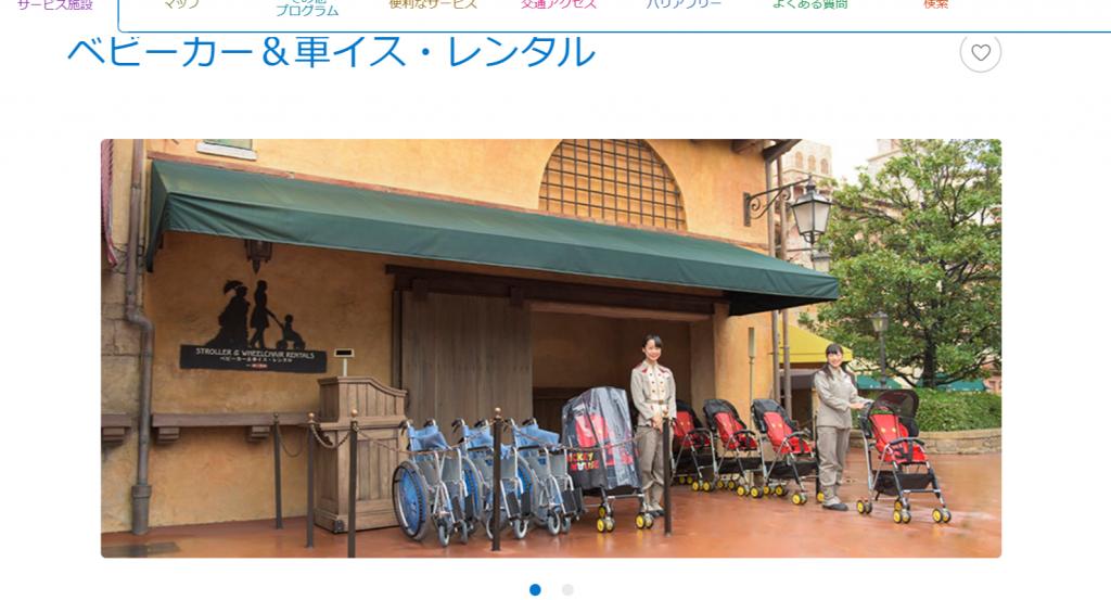 春休みは孫・父母・祖父母で三世代ディズニーへGO!東京ディズニーシーの3世代インパにおすすめのスポットをまとめてご紹介!