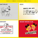 ミッキー90周年スペシャルストア「MICKEY 90th ANNIVERSARY MARKET」で、はんこやTシャツなど自分だけのオリジナルアイテムが作れます♪スタンプ注文で2月14日まで送料無料!