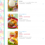 東京ディズニーランドのディズニー・イースター限定メニューをご紹介!インスタ映え間違いなしのキュートなメニューがいっぱい♪3月26日発売!