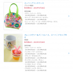 東京ディズニーランドのイースター限定スーベニア付きメニューをまとめてご紹介!イースターエッグ&うさたまのイースターらしいデザイン♪3月26日発売!