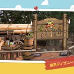 6月14日より開催「ファンタイム・ウィズ・トイ・ストーリー4」の見どころまとめ!