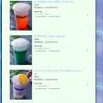 TDS限定の「ディズニー七夕デイズ」スペシャルメニュー&カクテルをご紹介!