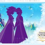 8月開催「アナと雪の女王」ディズニー・ダイニング・ウィズ・ザ・センス情報まとめ!