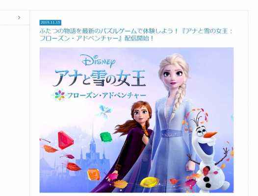【2019年秋最新版】暇つぶしにおすすめな無料ディズニースマホゲームをご紹介!