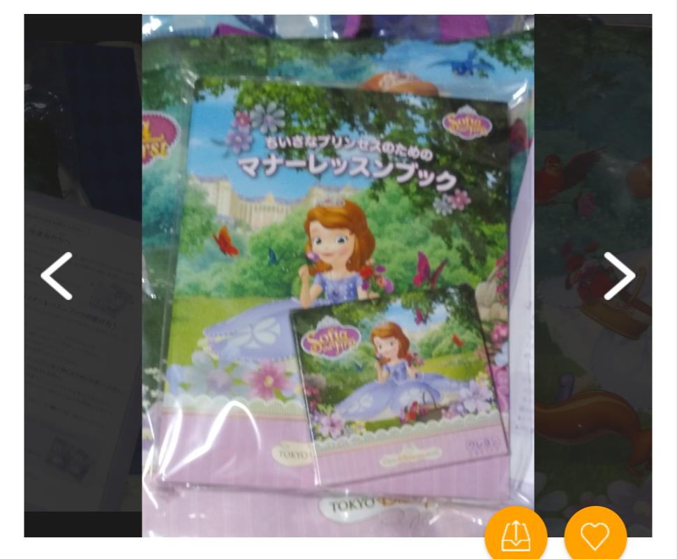 ランドホテル宿泊者限定「ソフィア」オリジナルグッズ8月2日より再販決定!