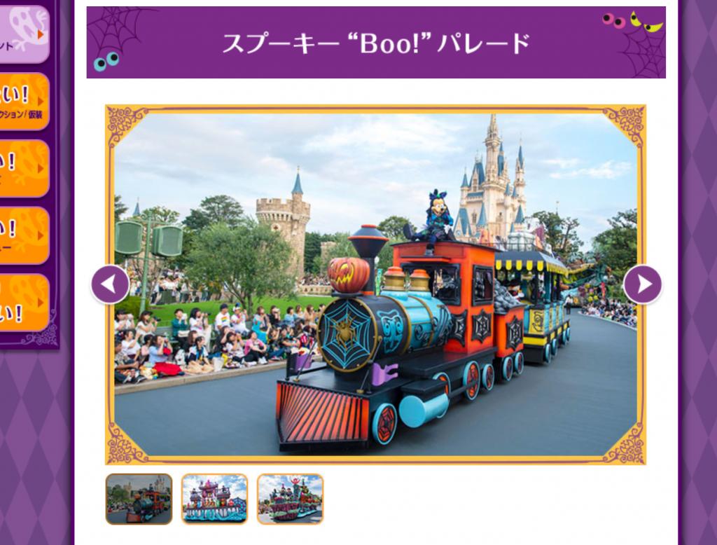 東京ディズニーランドの「ディズニー・ハロウィーン2019」見どころをご紹介!