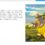 8月9日公開「ライオン・キング」を見る前に!登場キャラやアニメ版のあらすじをご紹介♪