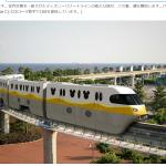 ディズニーリゾートラインの新型車両「Type C」が2020年春登場!快適な旅が楽しめます♪