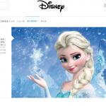 映画「アナと雪の女王2」11月22日(金)公開!前作のあらすじや登場キャラなどを総まとめ!