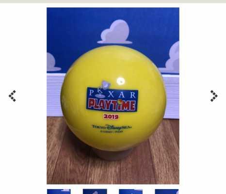 2020「ピクサー・プレイタイム」ピクサーボール&マックィーンの身に着けグッズをご紹介!
