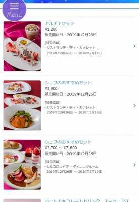 2020年バレンタインデートは東京ディズニーシーで!おすすめポイントを6個ご紹介♪