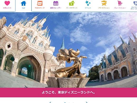 TDS・TDLの違いなど東京ディズニーリゾートが初めての方によくある質問をまとめて解決!