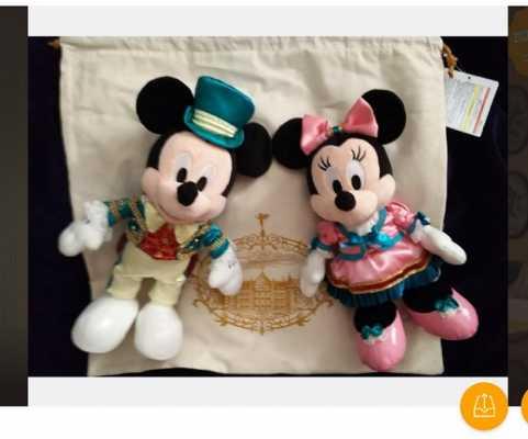 2020年1月14日より、ディズニーホテル宿泊ゲスト限定グッズが「ぬいば付きトート」に!