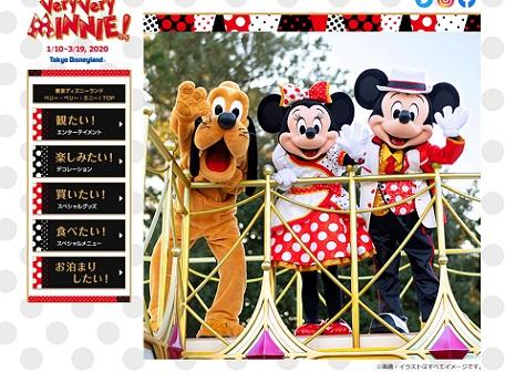 3月2日はミニーの日!イベントやグッズ、パークのミニー関連スポットなどまとめてご紹介♪