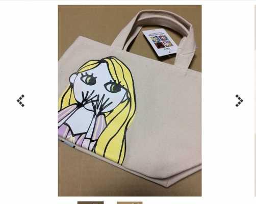 DAICHI MIURA×ディズニープリンセスのグッズが4月24日(金)発売!大人女子にぴったり♪