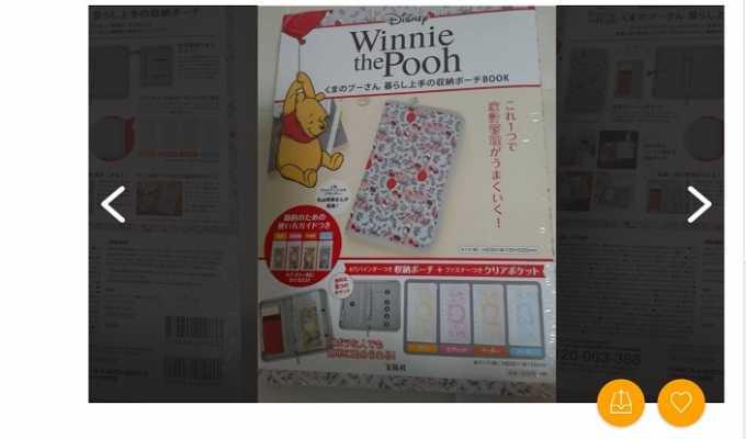 ローソン・HMV限定で「プーさん・暮らし上手の収納ポーチBOOK」発売中!家計管理に♪