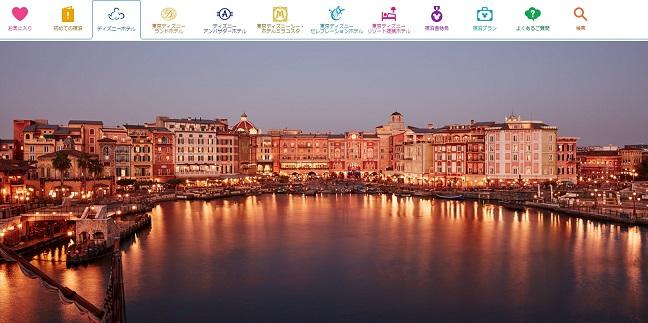 アンバサダー、ミラコスタ、ランドホテルが6月30日より営業再開!