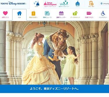 東京ディズニーリゾート7月1日(水)営業再開!チケットは6月25日午後3時より発売♪