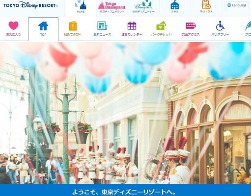 再開後の東京ディズニーランド・シーで気を付けるポイント13個をまとめてご紹介!