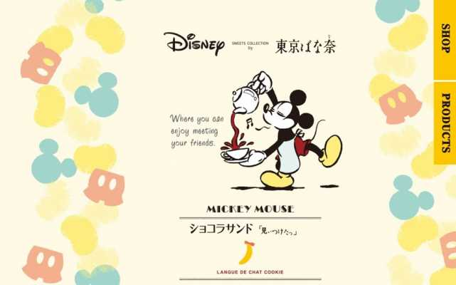 「Disney SWEETS COLLECTION by 東京ばな奈」が阪急梅田本店に8月4日までの期間限定出店!