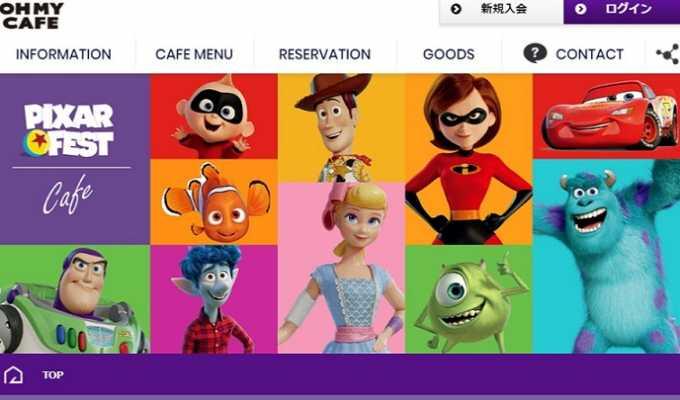 ピクサーフェストOH MY CAFEが8月28日から期間限定で東京・大阪・名古屋にオープン!
