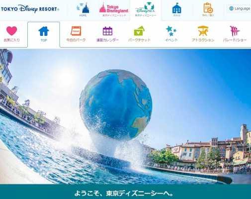 東京ディズニーシーは2021年で20周年!シーの歴史やトリビアをご紹介♪