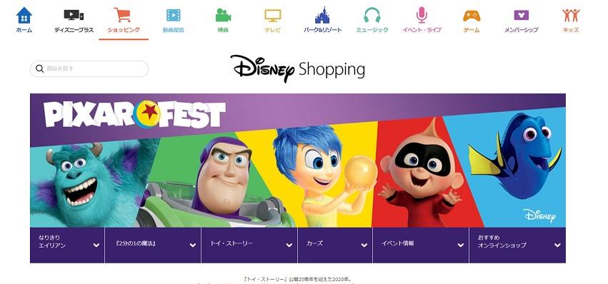 ディズニーストアの「PIXAR FEST」グッズ第1弾が9月4日発売!トイ・ストーリー、ルクソーJr.など♪