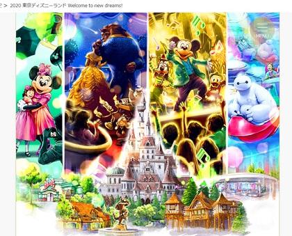 東京ディズニーランド新施設モチーフのグッズが9月28日発売!トミカやフィギュアも♪