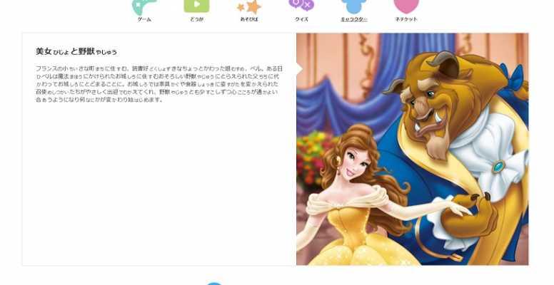 ディズニーの人気アニメ映画ランキングが発表に!上位作品を詳しくご紹介♪