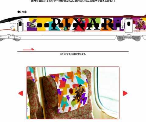 JR九州「GO! WAKU WAKU ADVENTURE with PIXAR」グッズ・イベントをまとめてご紹介♪