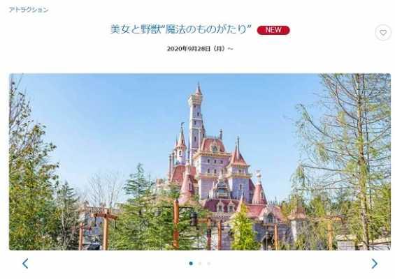 東京ディズニーリゾートで美女と野獣の世界観を満喫!おすすめスポットをご紹介!