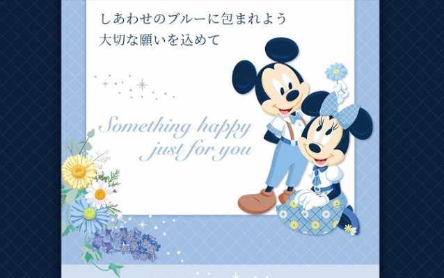 TDR限定しあわせのブルーグッズ「Disney Blue Ever After」5月13日発売!カップルにおすすめ♪