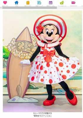「ミニーのスタイルスタジオ」6月1日から夏衣装に!蜷川実花さん新作グッズも♪