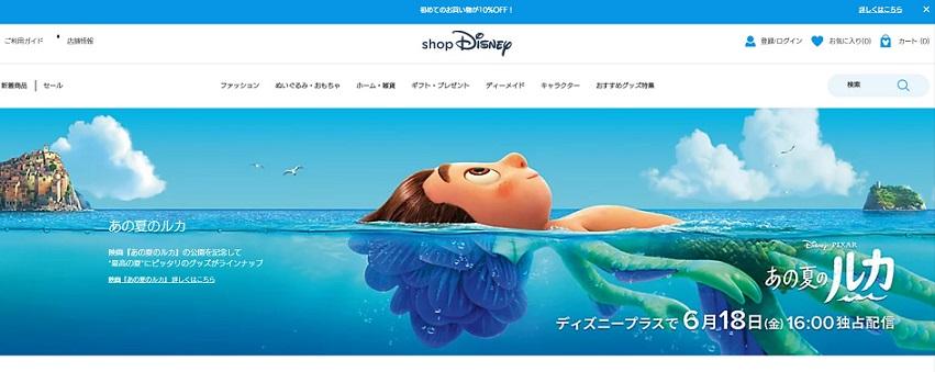 ショップディズニー・ディズニーストアで「あの夏のルカ」グッズが6月11日順次発売!