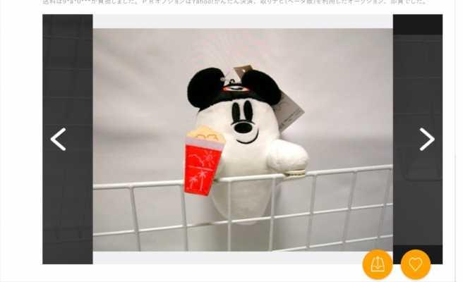 TDRハロウィーン向けおもちゃが9月2日/14日発売!身に付けも♪