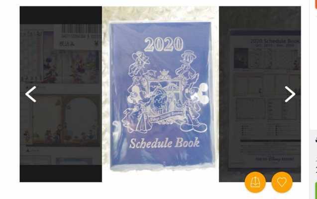 東京ディズニーリゾート2022手帳・カレンダー8月18日発売!
