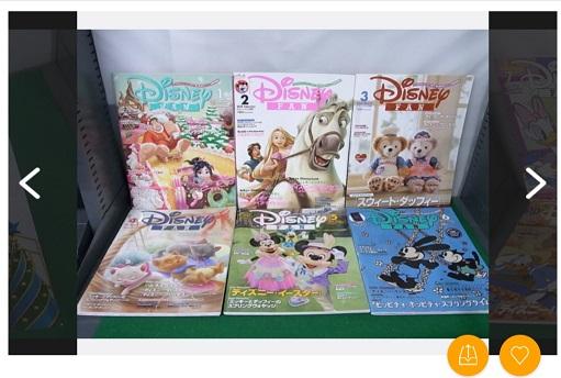 2021年9月発売のディズニー系雑誌・付録まとめ!