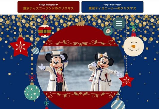 東京ディズニーシーの2021クリスマスの見どころをまとめてご紹介!